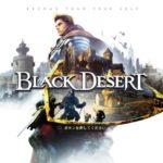 黒い砂漠エディションアイキャッチ画像